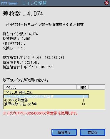 2010y07m26d_185946149.jpg