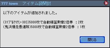 2010y07m27d_225244169.jpg
