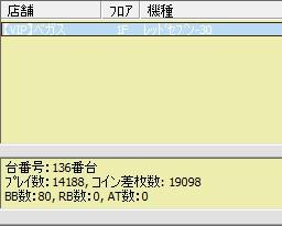 2010y07m29d_232412935.jpg