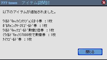 2010y07m30d_190212199.jpg