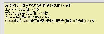 2010y07m30d_190232929.jpg