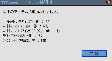 2010y07m30d_224629226.jpg