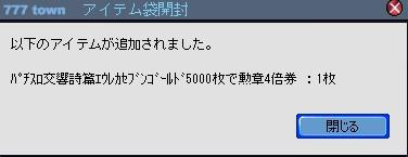 2010y07m30d_224803609.jpg