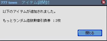 2010y07m30d_224818636.jpg