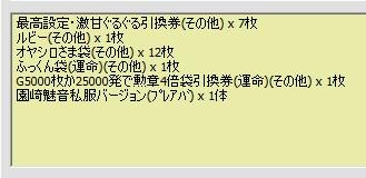 2010y07m30d_225616815.jpg