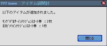 2010y07m30d_225803537.jpg