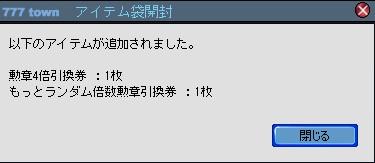 2010y07m30d_225819472.jpg
