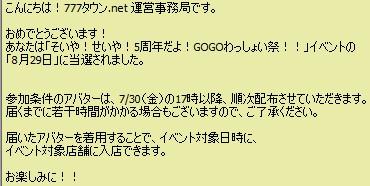 2010y07m31d_101358612.jpg