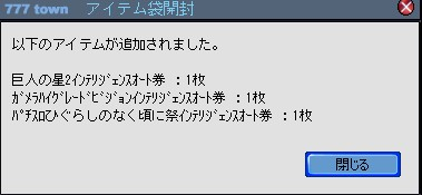 2010y07m31d_103240654.jpg