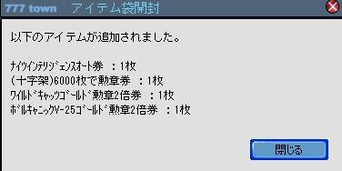 2010y07m31d_173154671.jpg