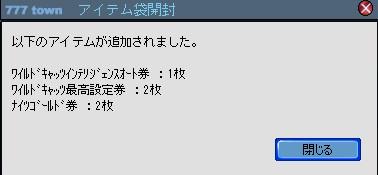 2010y08m01d_170226286.jpg
