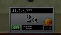 2010y08m02d_230421476.jpg
