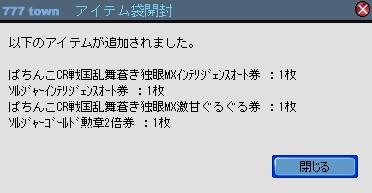 2010y08m06d_190228881.jpg