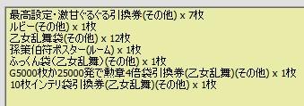 2010y08m06d_193710670.jpg