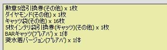 2010y08m06d_193725763.jpg