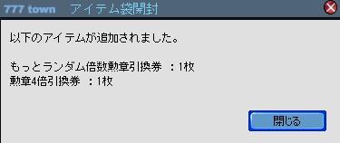 2010y08m06d_193753402.jpg