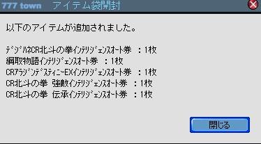 2010y08m06d_193831872.jpg