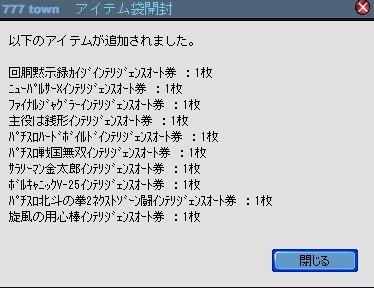 2010y08m06d_194004655.jpg