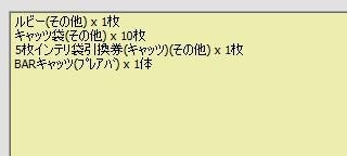 2010y08m06d_203847310.jpg