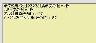 2010y08m06d_203850440.jpg