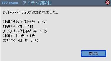 2010y08m06d_205411988.jpg