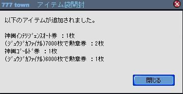 2010y08m06d_222437710.jpg