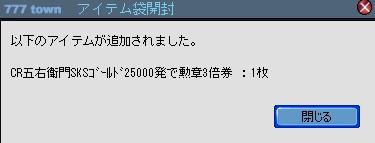 2010y08m07d_114310365.jpg