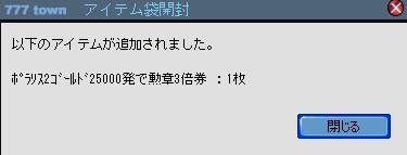 2010y08m07d_114754203.jpg