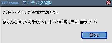 2010y08m07d_232903629.jpg