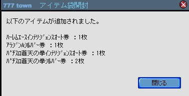 2010y08m10d_185402655.jpg
