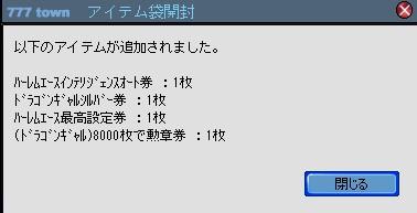 2010y08m10d_190132901.jpg