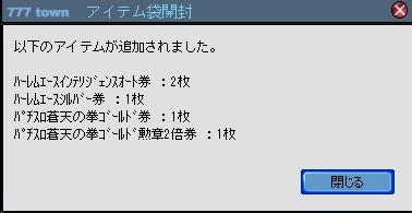 2010y08m10d_201211329.jpg