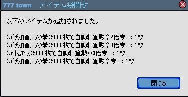 2010y08m10d_202847279.jpg
