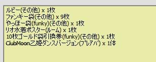 2010y08m10d_202908373.jpg