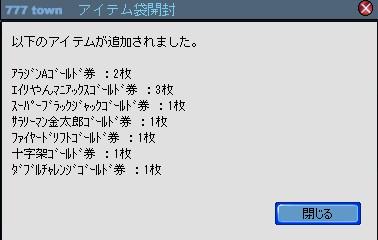 2010y08m10d_205201328.jpg