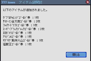 2010y08m10d_214227672.jpg