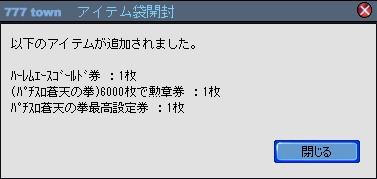 2010y08m10d_220147566.jpg