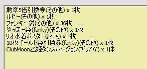 2010y08m10d_220435152.jpg