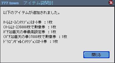 2010y08m10d_222412157.jpg