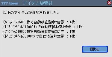 2010y08m10d_223546827.jpg