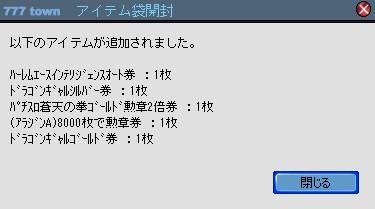 2010y08m11d_000154515.jpg