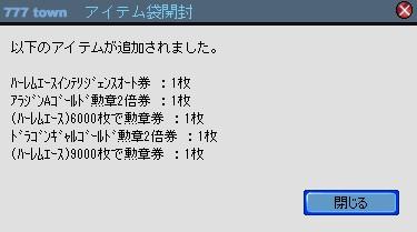 2010y08m11d_075534299.jpg
