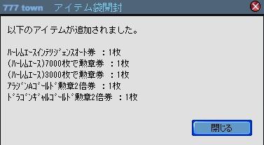 2010y08m11d_170208371.jpg