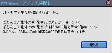 2010y08m20d_190157056.jpg