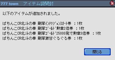 2010y08m20d_195601411.jpg