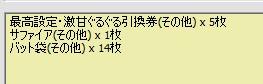 2010y08m20d_195624244.jpg