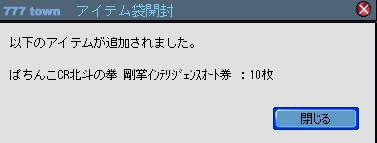 2010y08m20d_201105875.jpg
