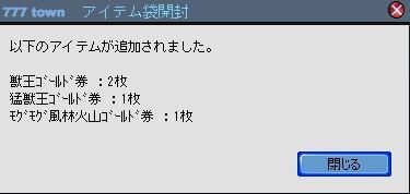 2010y08m20d_201432025.jpg
