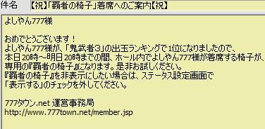 2010y08m20d_202143757.jpg