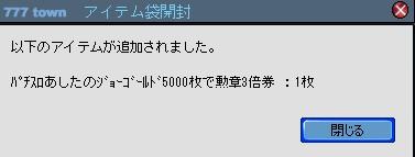 2010y08m20d_204158517.jpg